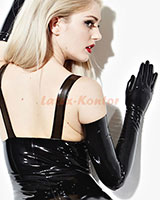 Shoulder Length Latex Gloves